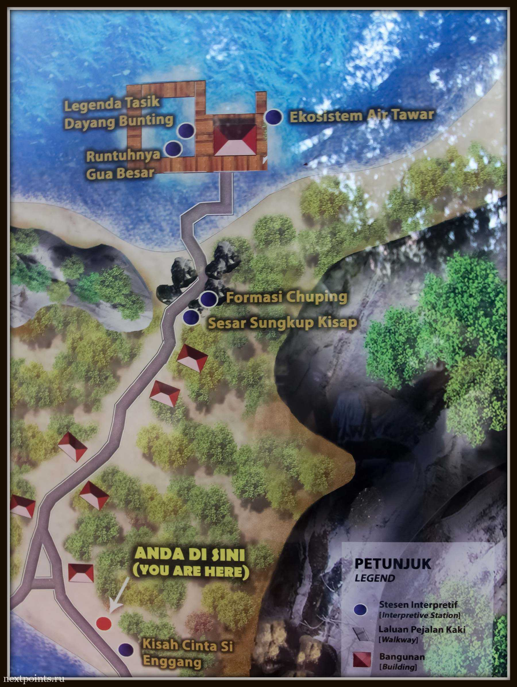 План пути к озеру Беременной Девы (Lake of the pregnant Maiden)