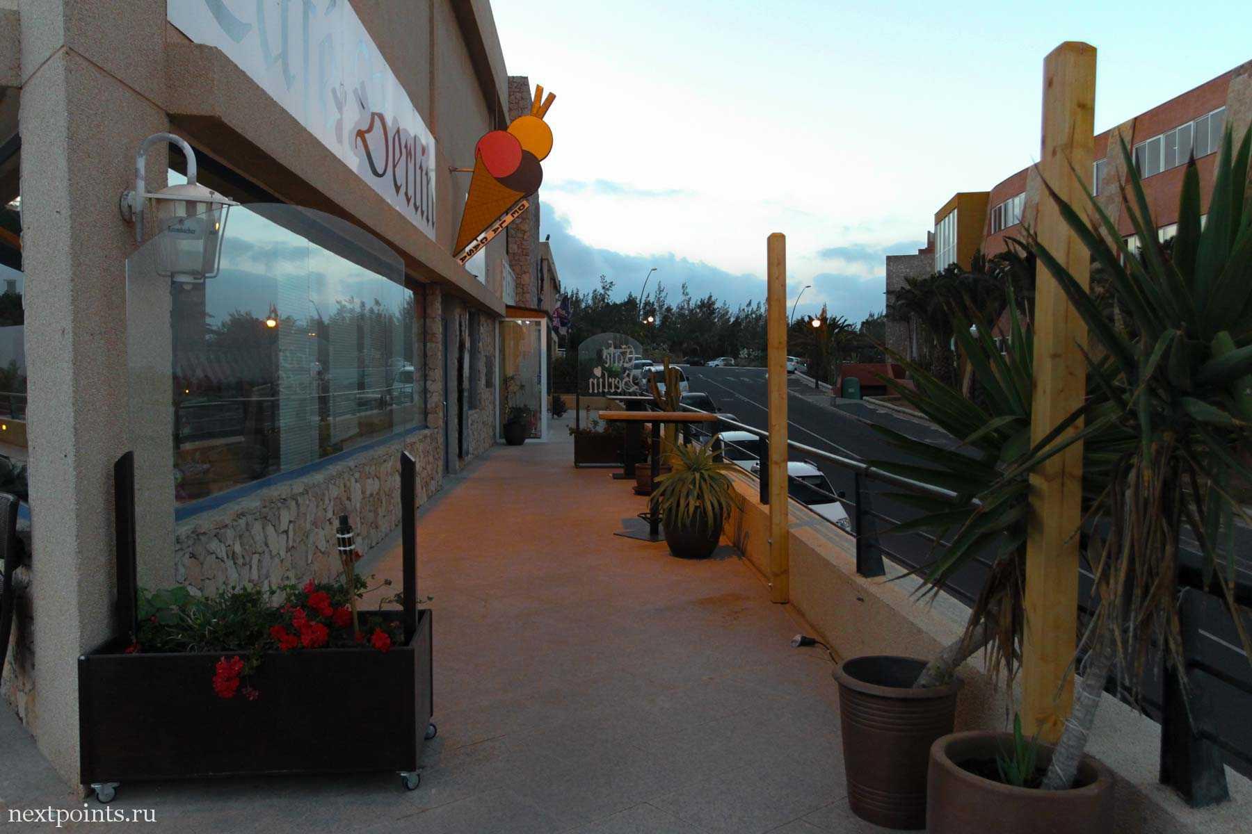 Еще одно кафе на Коста Кальма