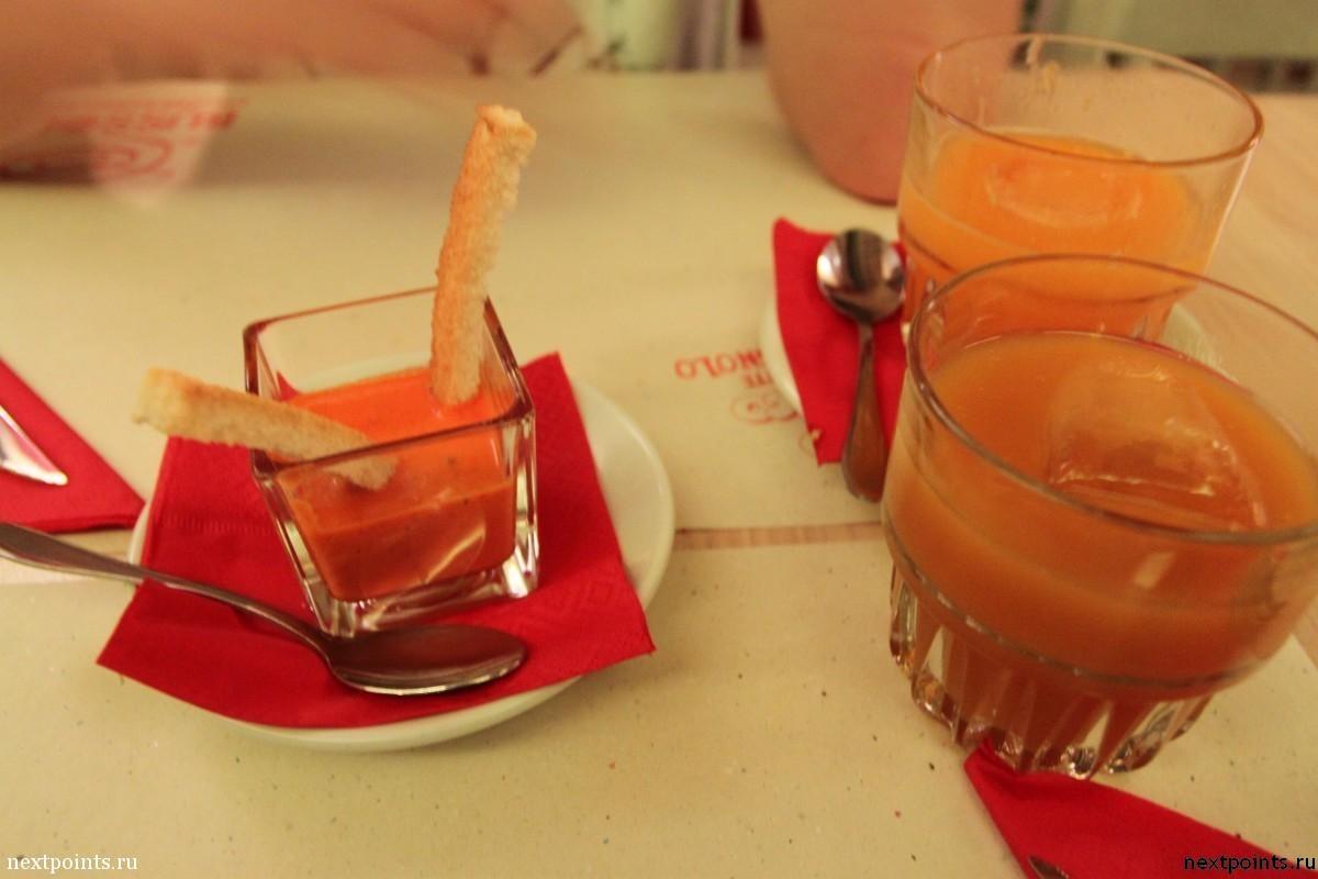 Испания - закуска