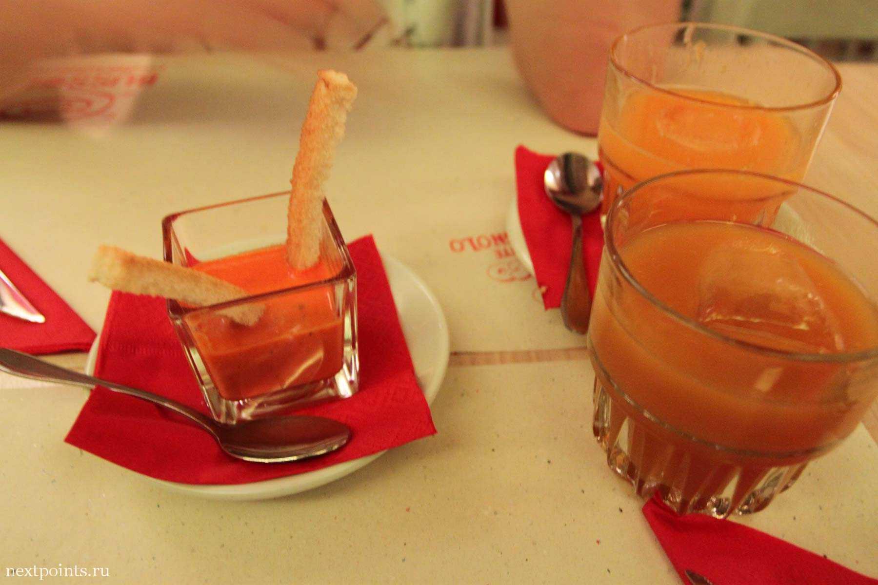 Приветственные гренки в кафе
