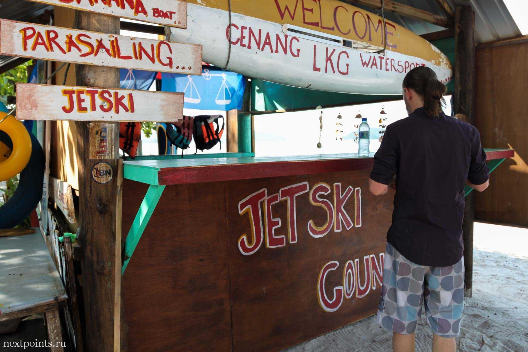 Пляжный офис водного спорта на Лангкави (Langkawi)