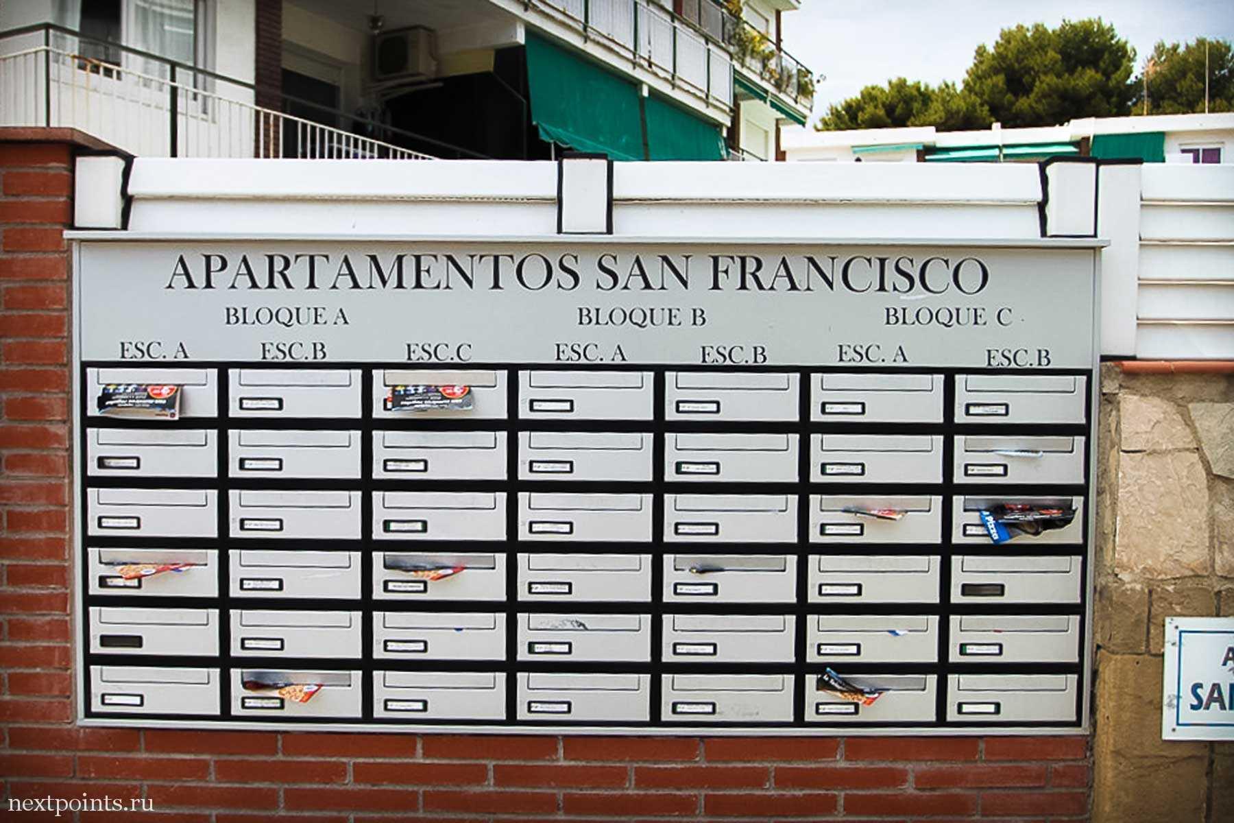 Почтовые ящики в городе Кастельдефельс в аппартаментах Сан Франциско