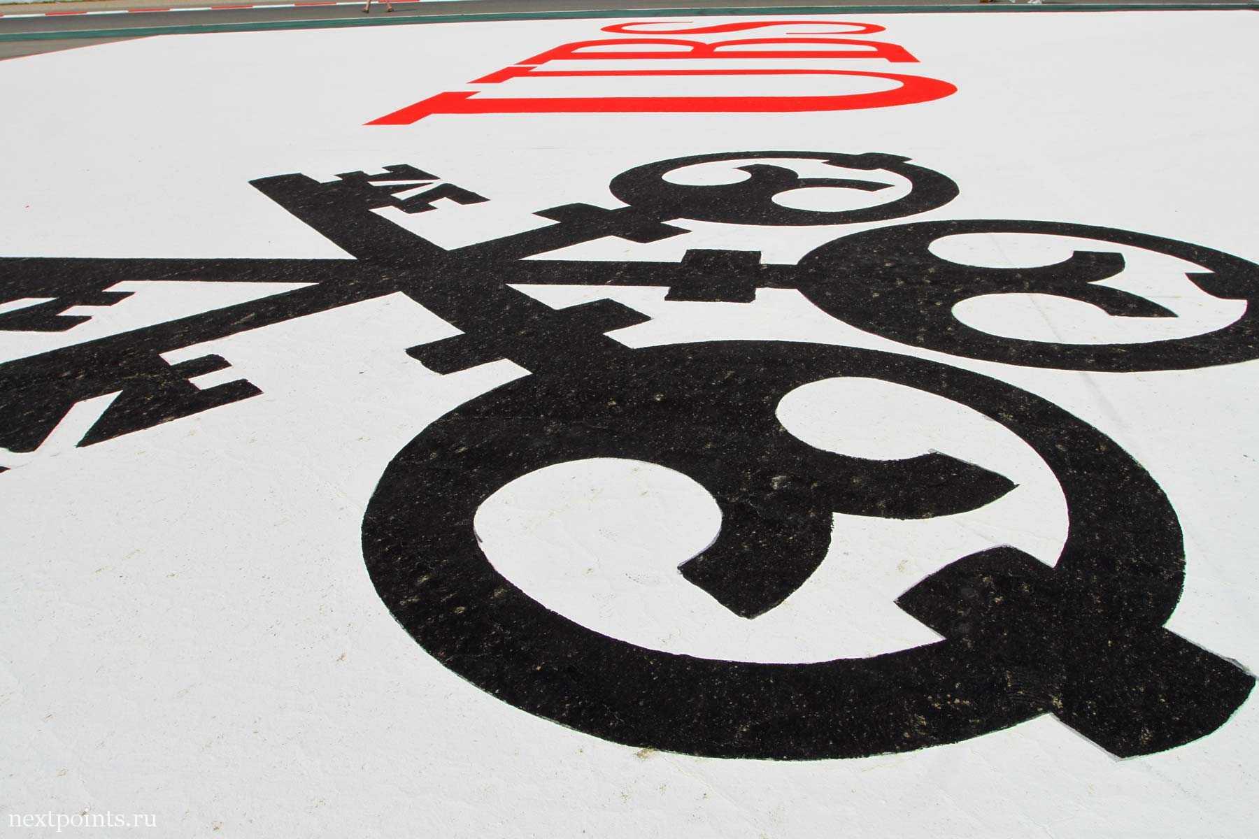 Спонсор Формулы 1 в Испании