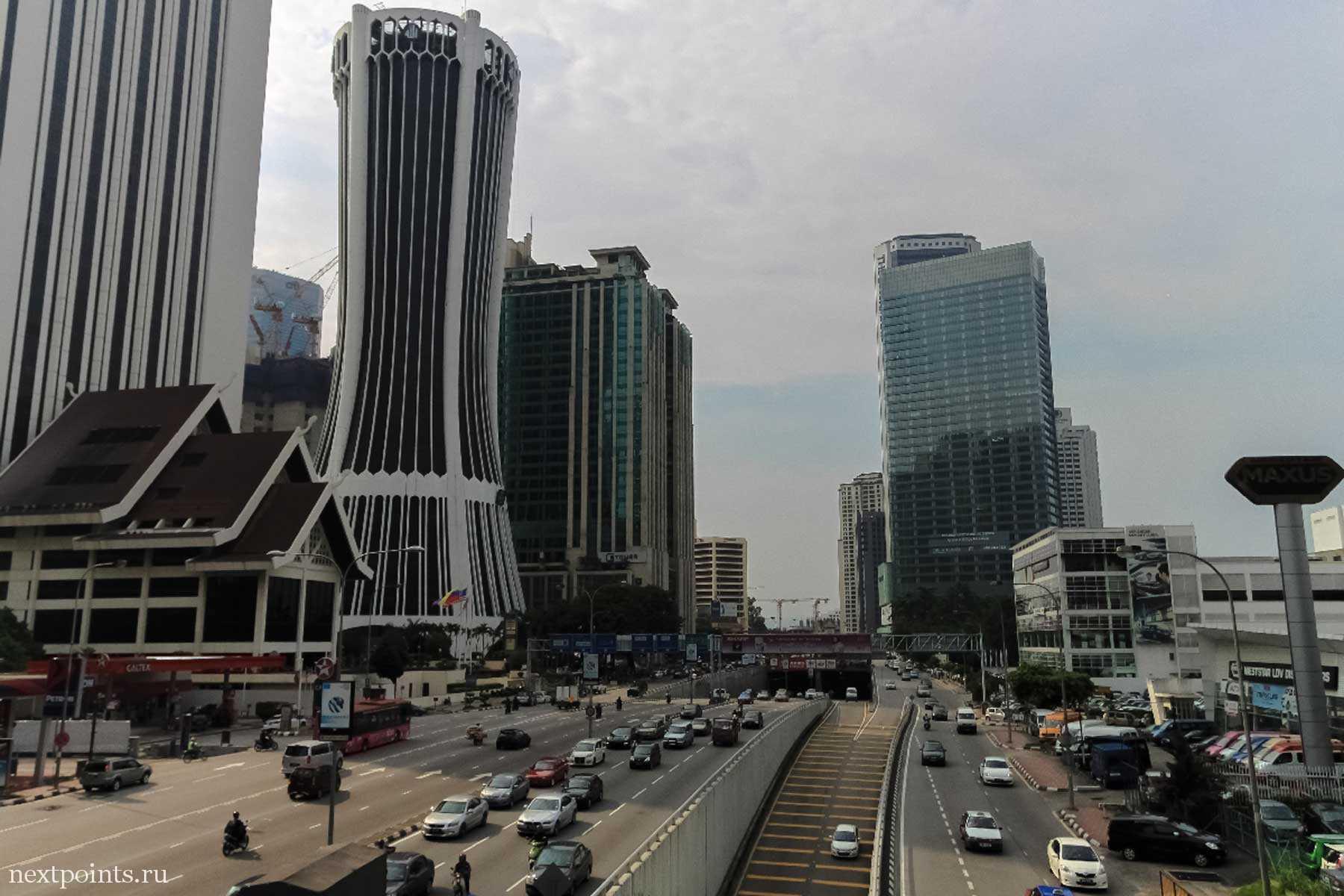 Куала Лумпур (Kuala Lumpur)