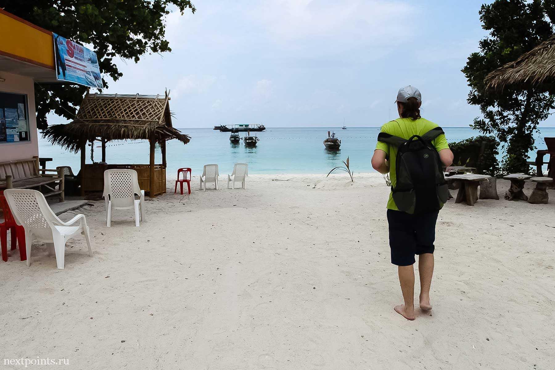 Снова пришли на пляж Pattaya на острове Ко Липе (Koh Lipe)