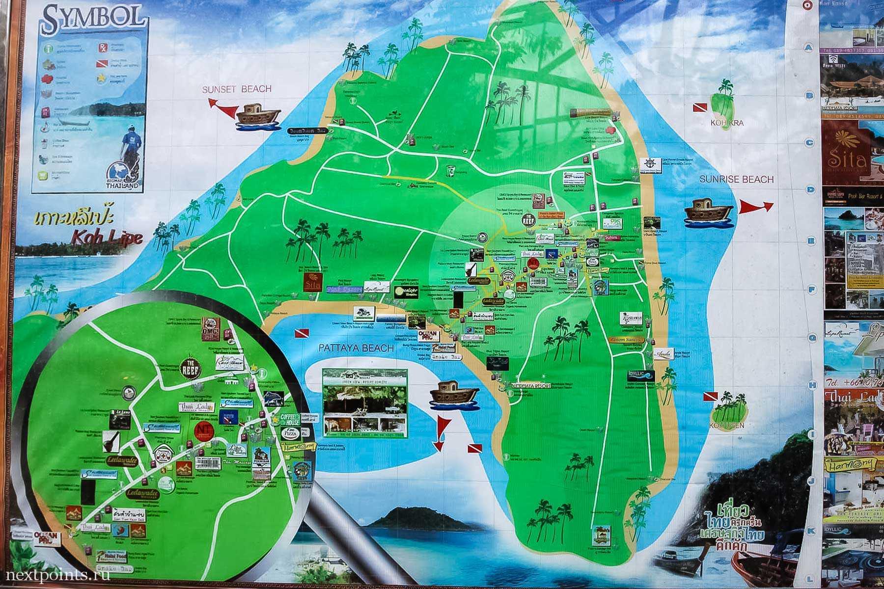 Карта острова Ко Липе (Koh Lipe) в Таиланде