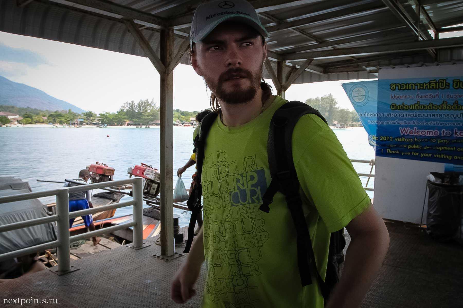 Мы на плавучем пирсе острова Ко Липе