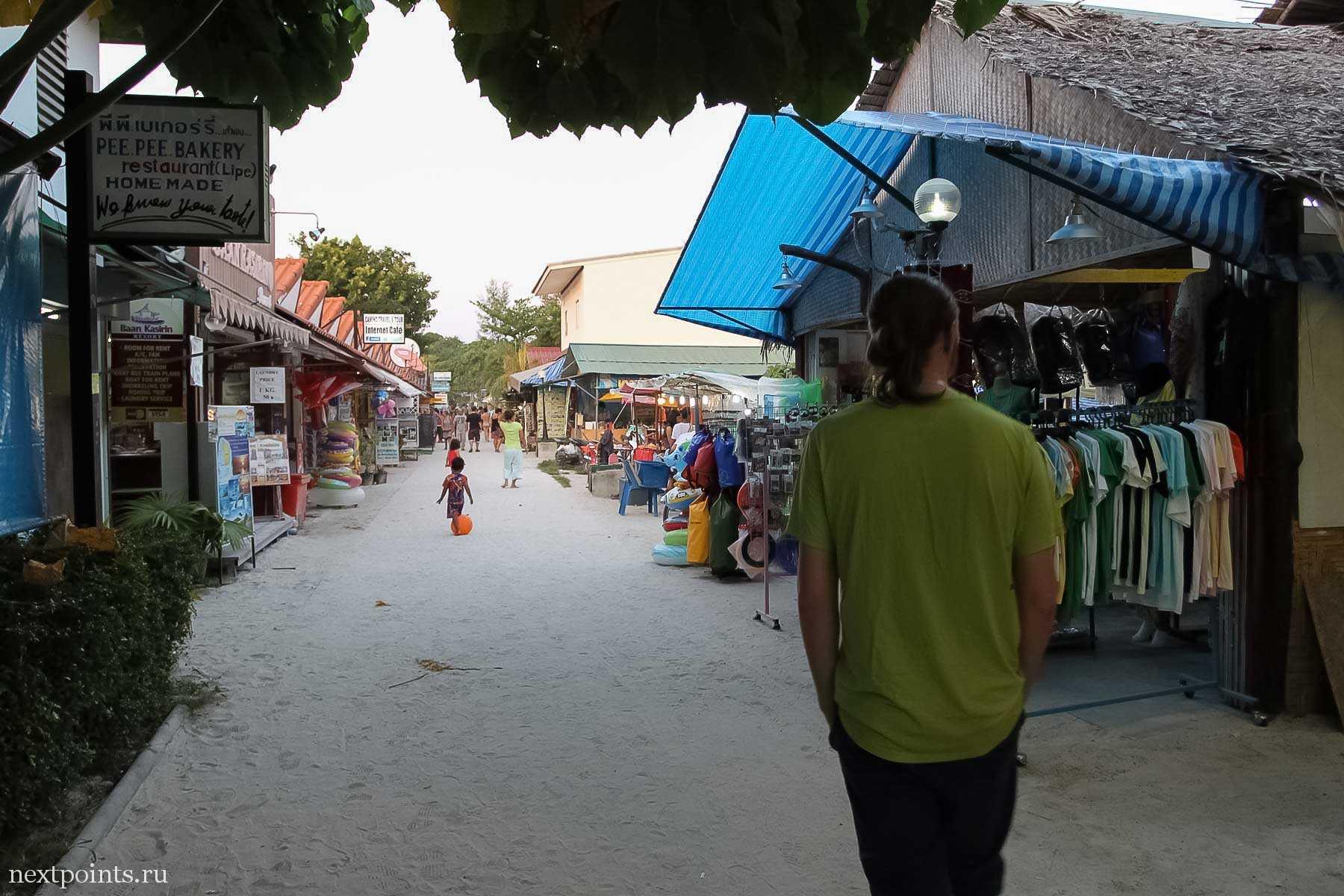 Магазины на главной улице острова Ко Липе (Koh Lipe) в Таиланде