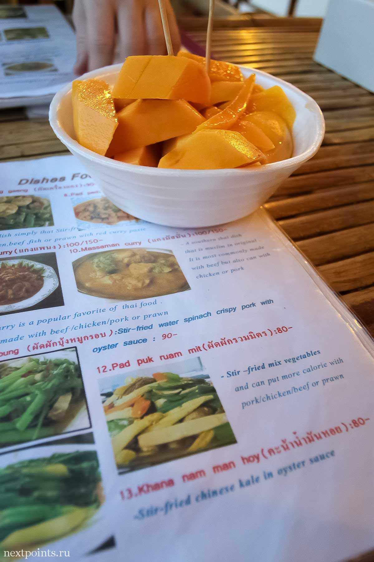 Свежайший сочный манго
