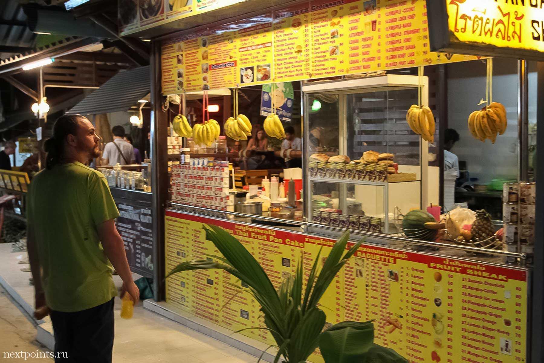 Тайские блины (панкейки) на Ко Липе
