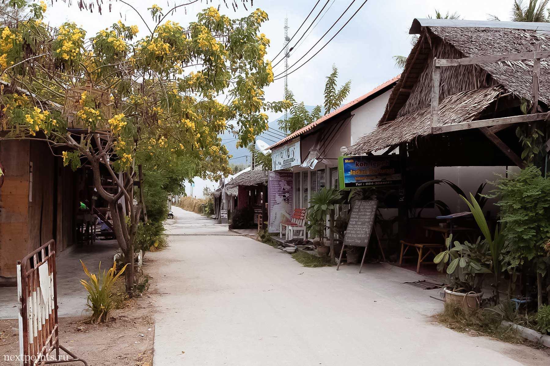 Спокойная улица на острове Ко Липе