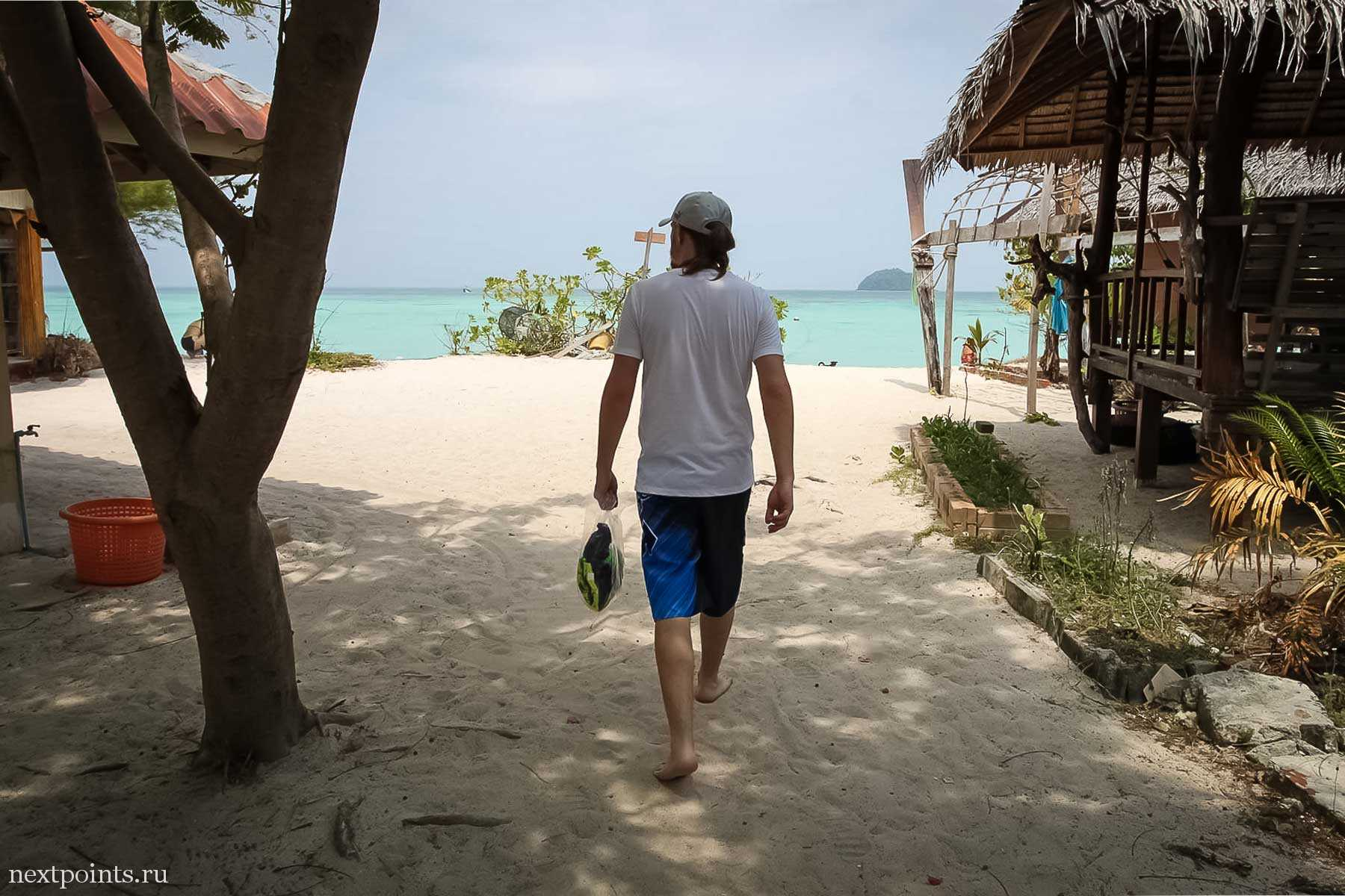 Выходим к пляжу Санрайз (Sunrise beach) на Ко Липе