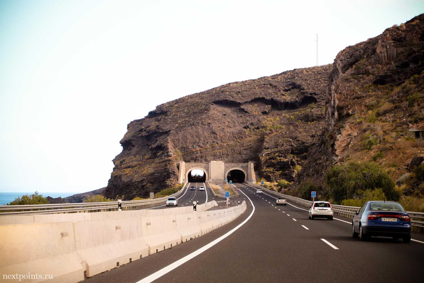 Туннель впереди