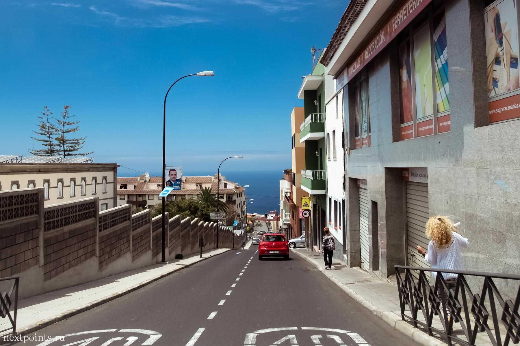 В населенном пункте на Тенерифе