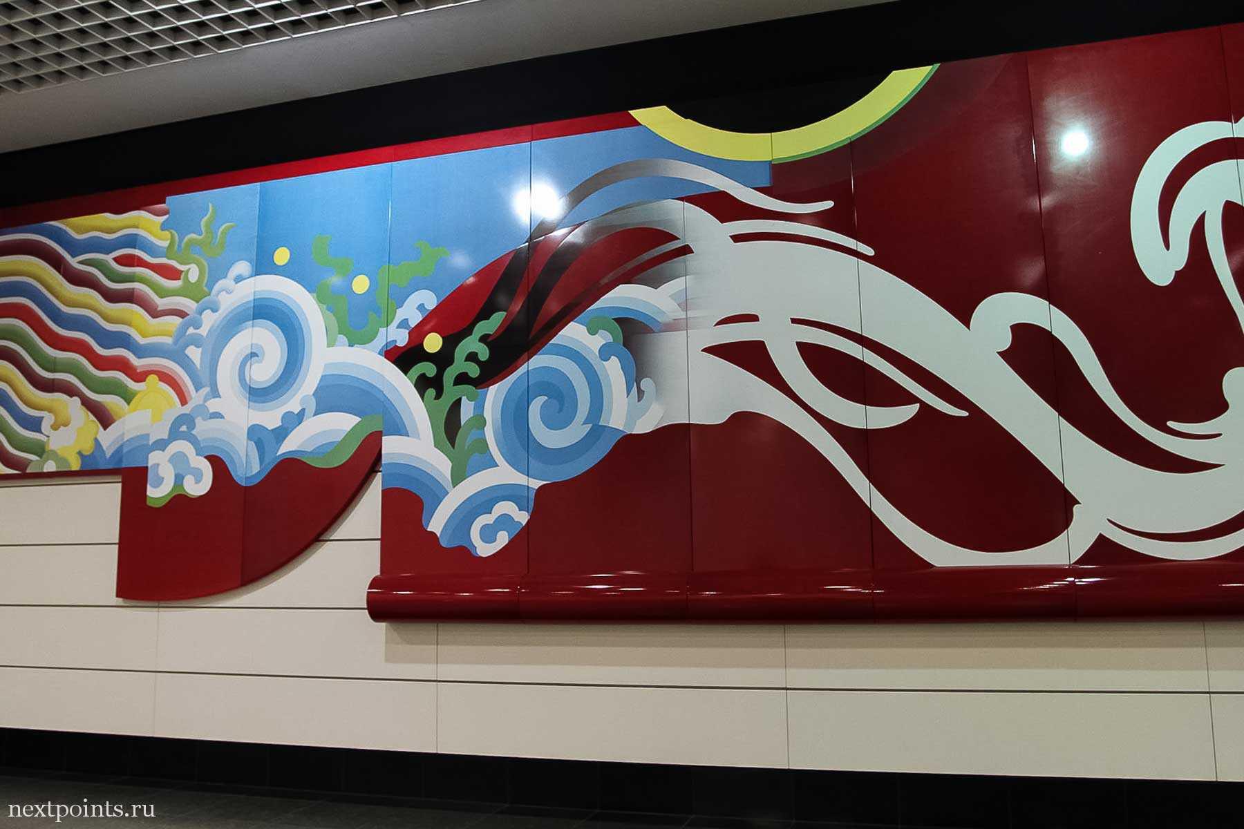 Орнаменты на станции метро Сингапура