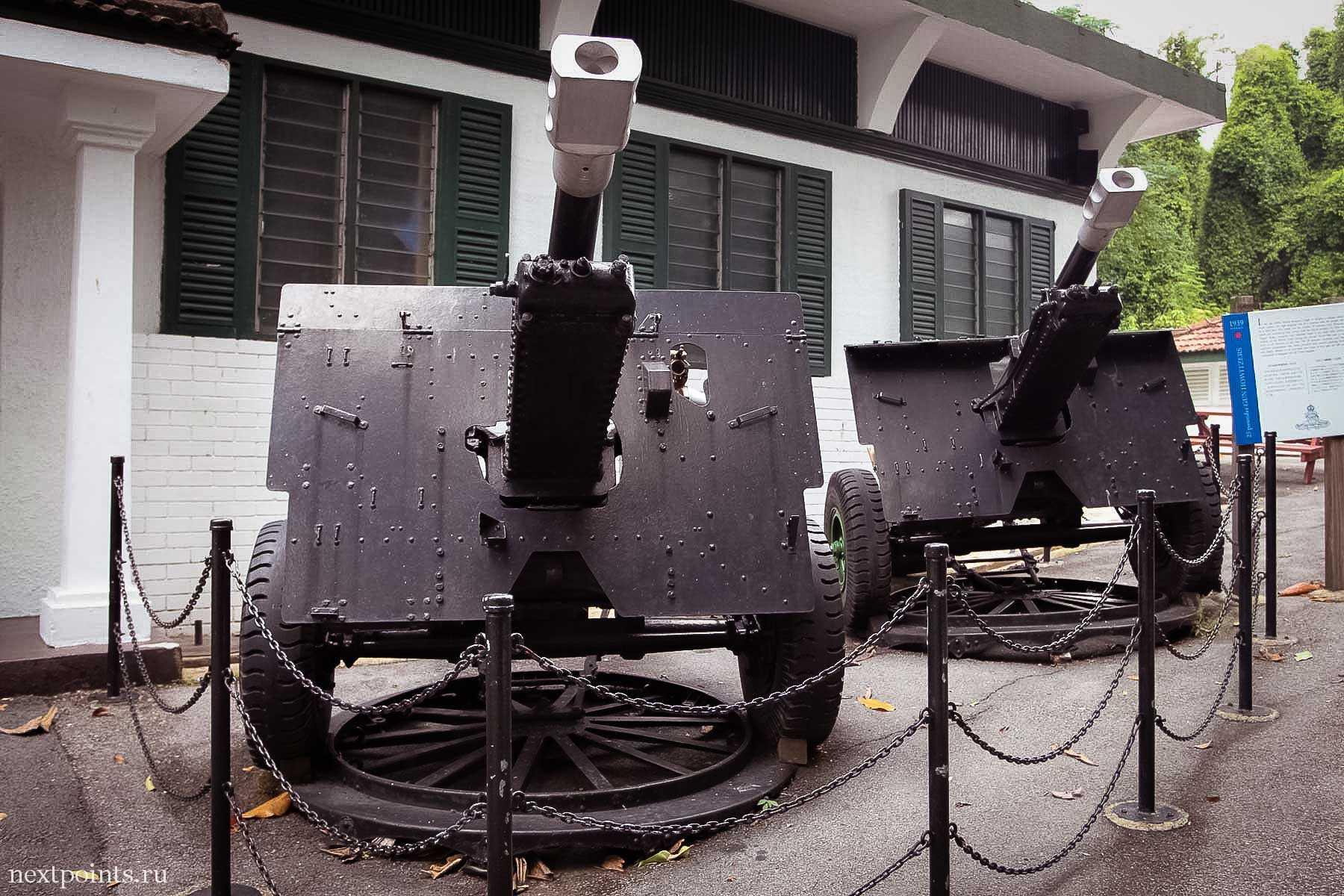 Тяжелое военное оружие в Пушки в Форте Силосо (Siloso) на Сентозе (Sentosa)