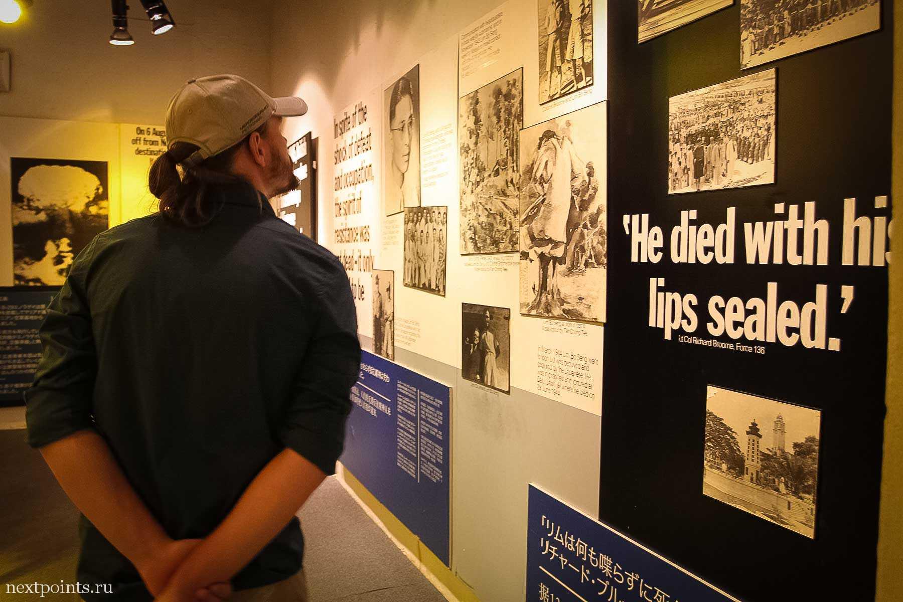 Инсталляции о войне в Форте Силосо