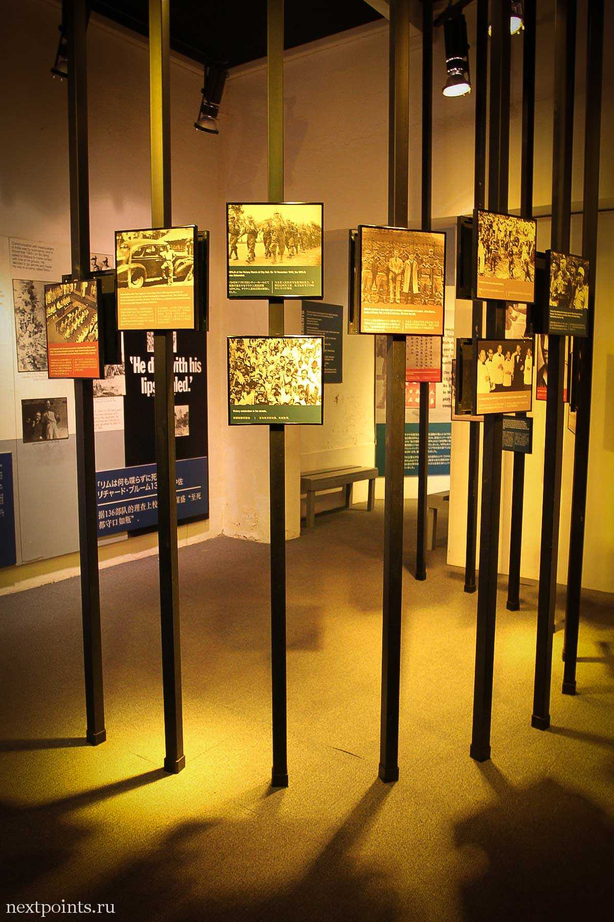 Инсталляции о войне