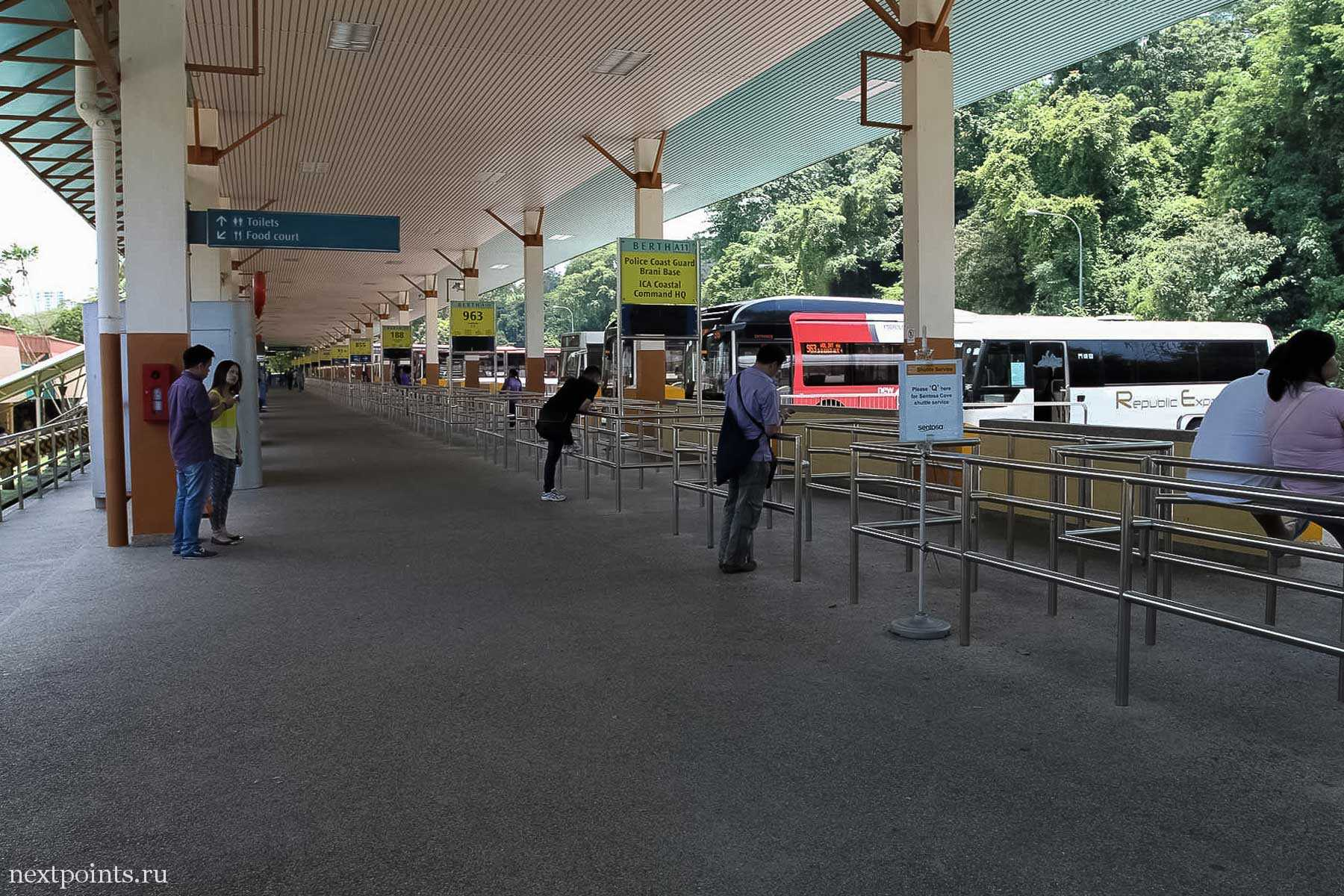 Автобусная станция Сингапура