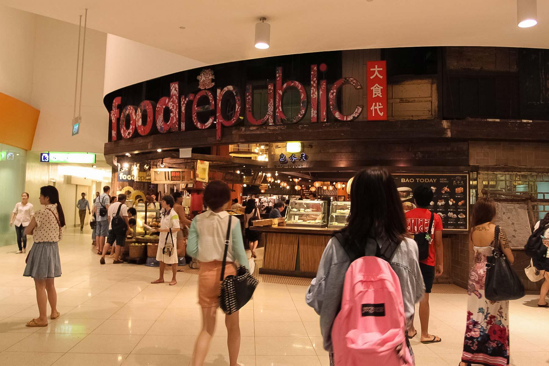 Магазин еды на станции Beach Station в Сингапуре