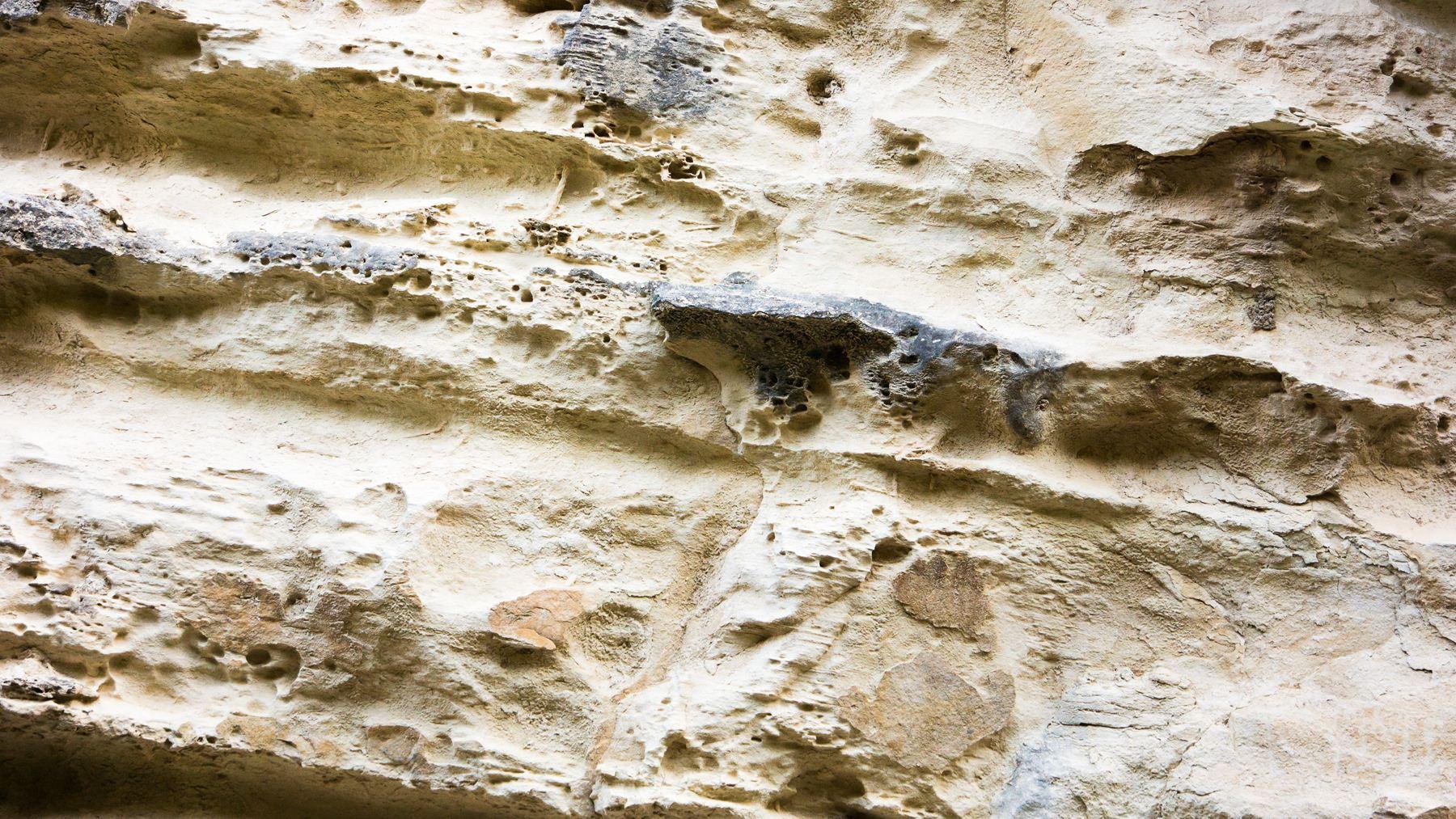 Фрагмент скалы Авакаса