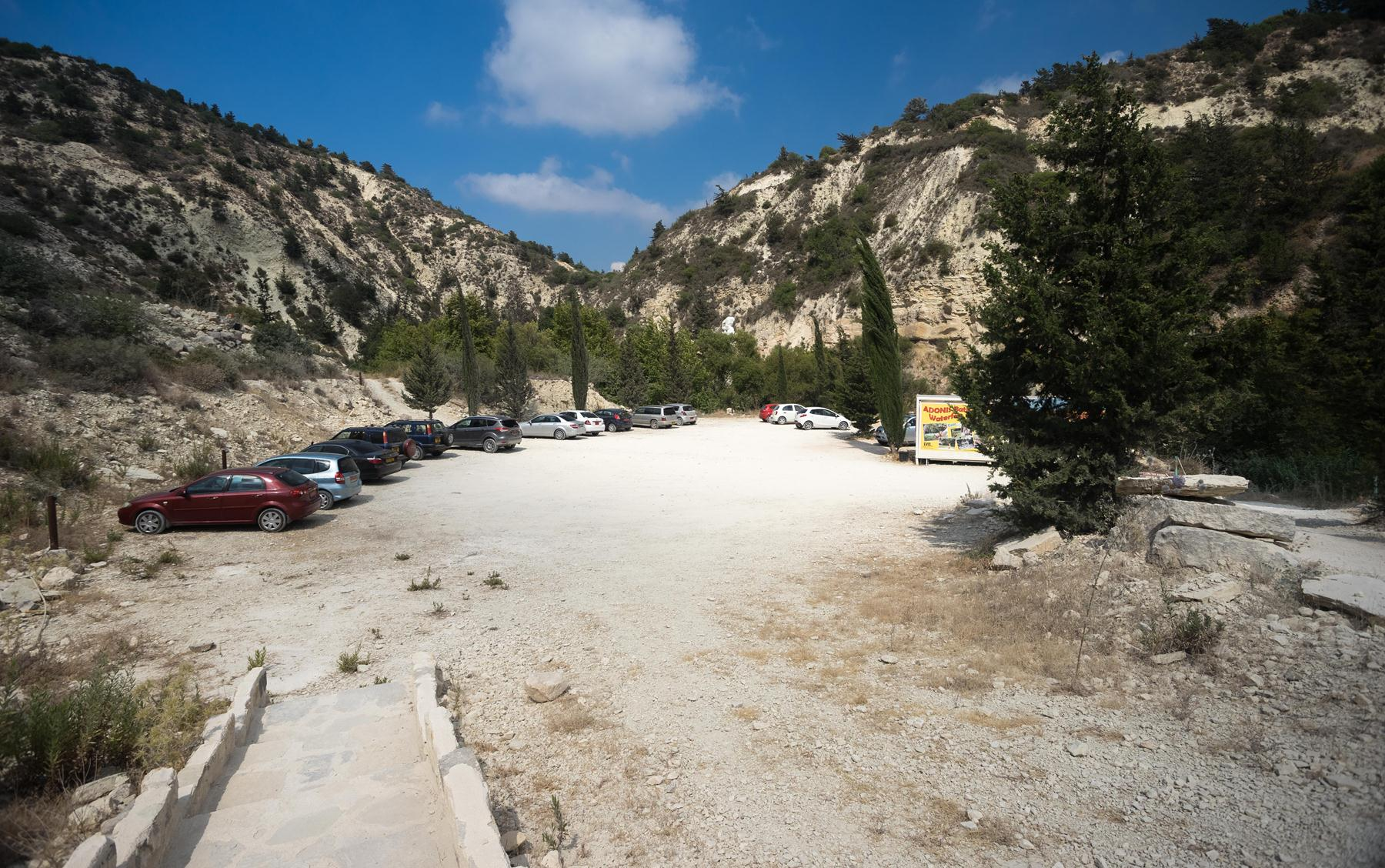 Верхняя парковка купален около древне-греческого театра