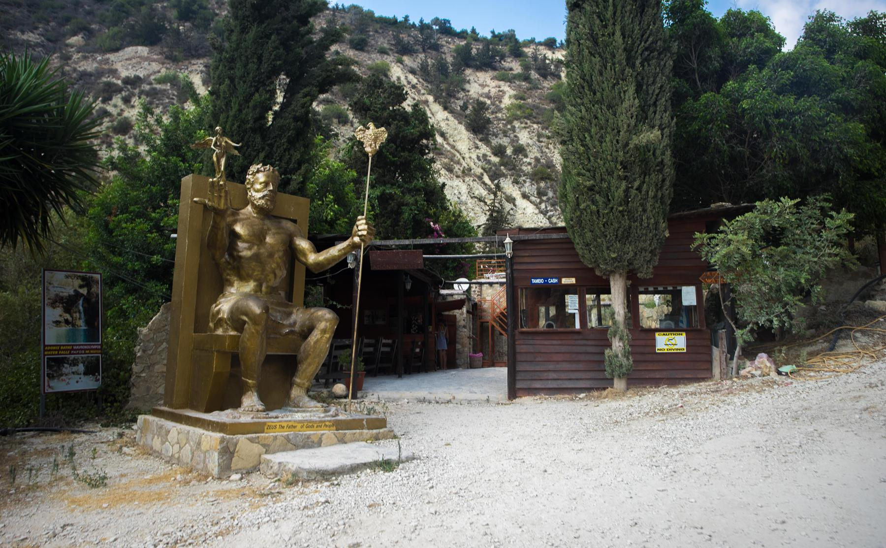 Вход в купальни Адониса