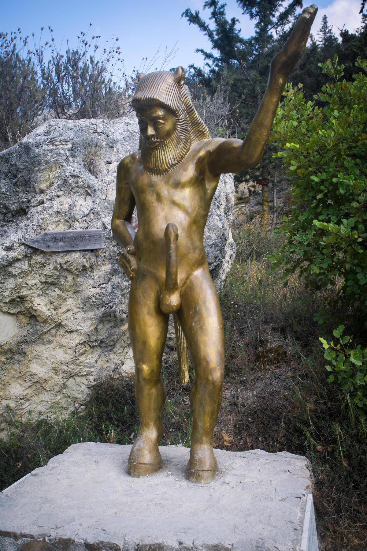 Компрометирующая статуя