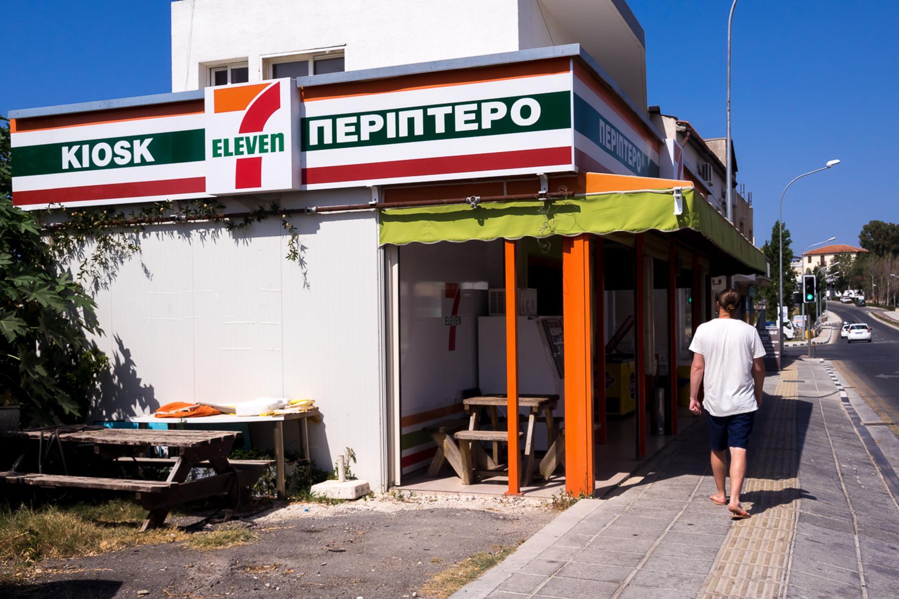 Магазин Seven Eleven на Кипре