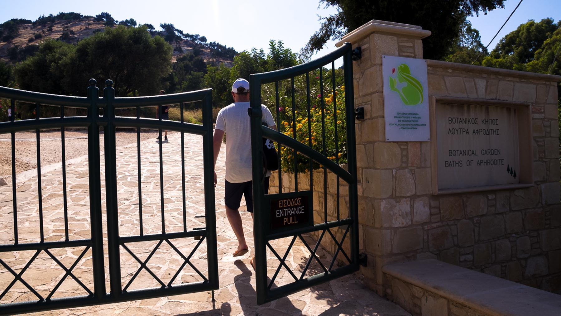 Тропа через ботанический сад к купальням Афродиты