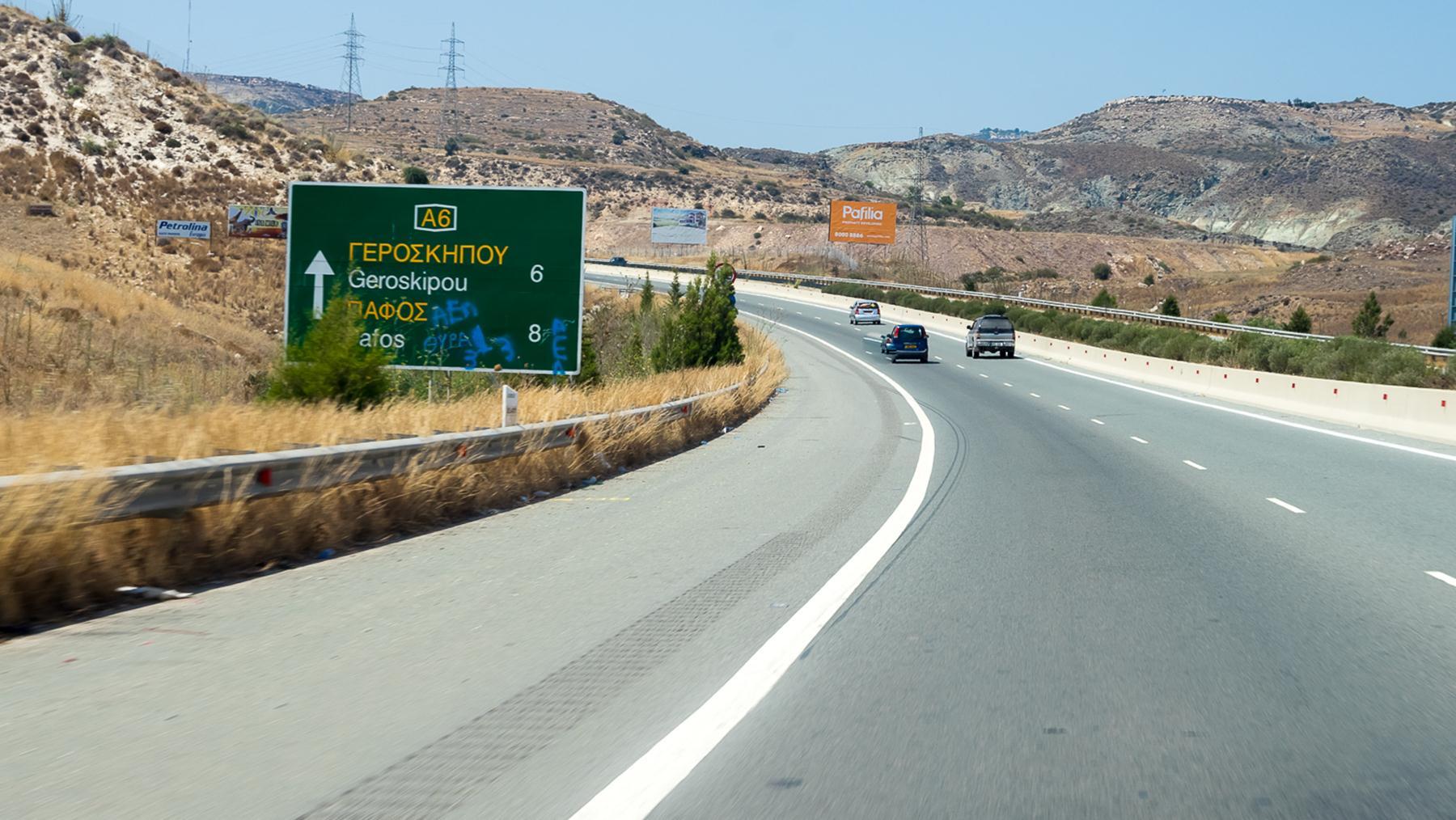 Указатель на пафос по дороге из Лимассола на север Кипра