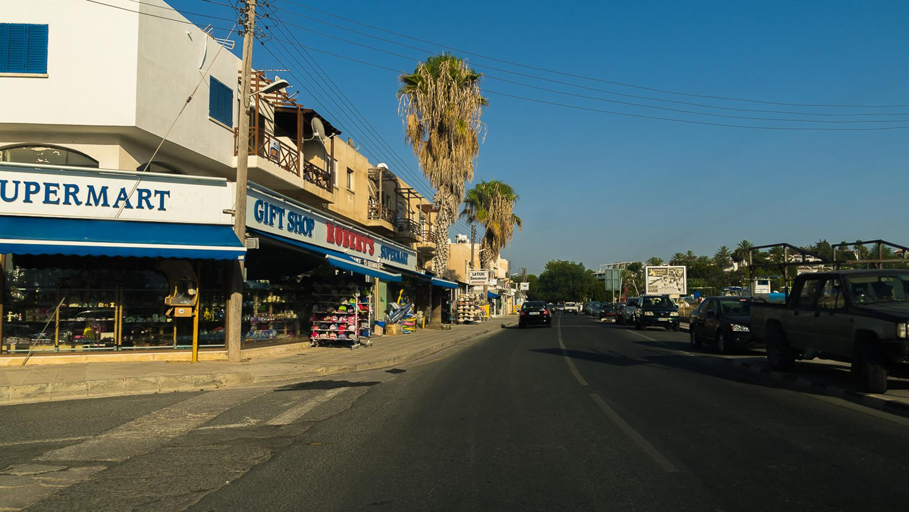 Улицы города Полис около Лачи
