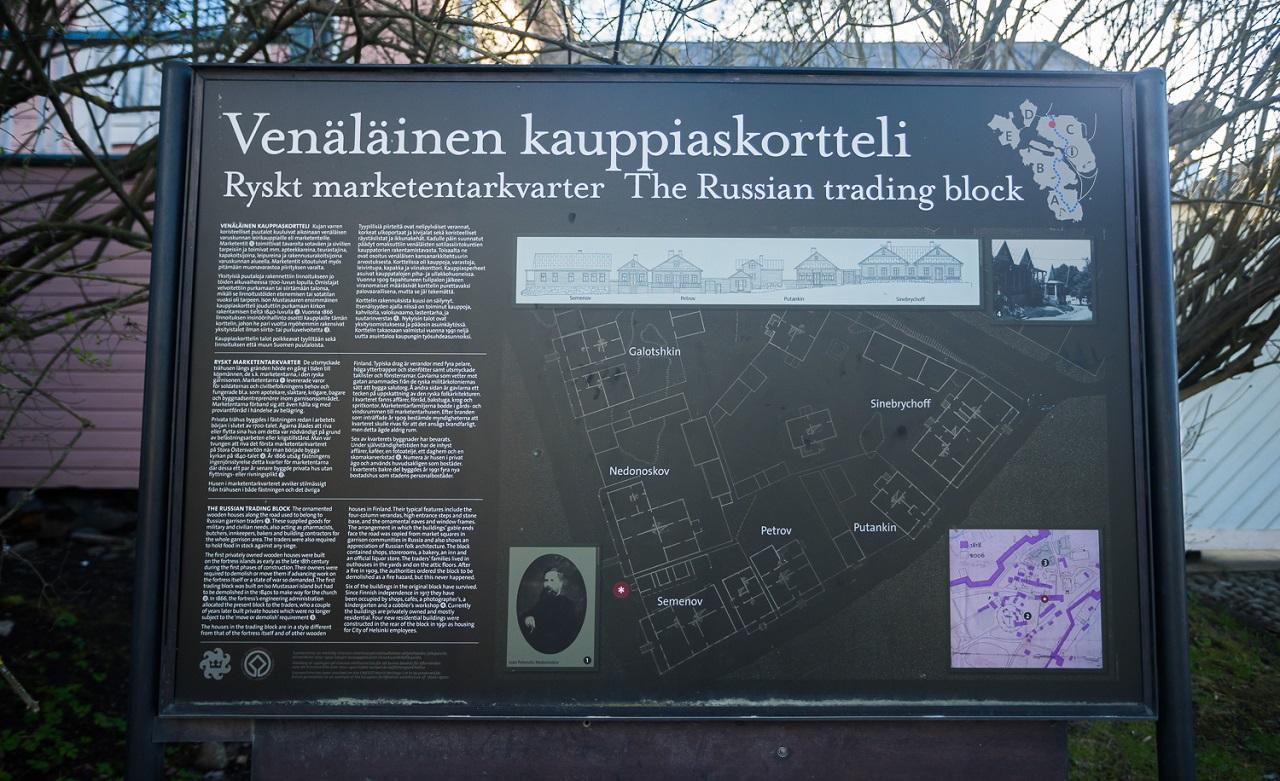 Информационное табло с синим маршрутом и описанием русского торгового двора