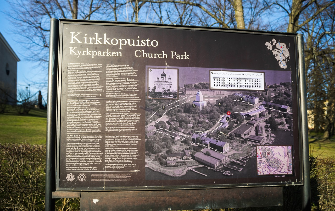 План парка при церкви на Исо-Мустасаари