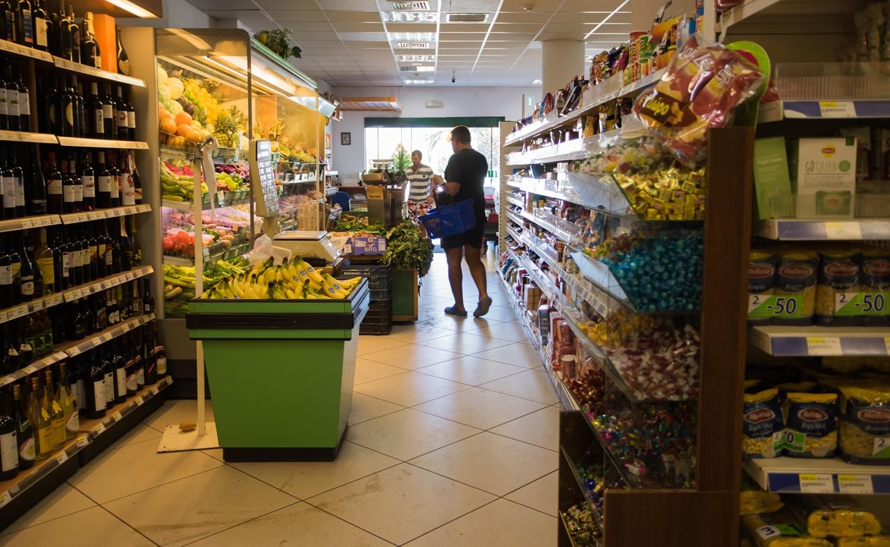 Супермаркет Ликсури