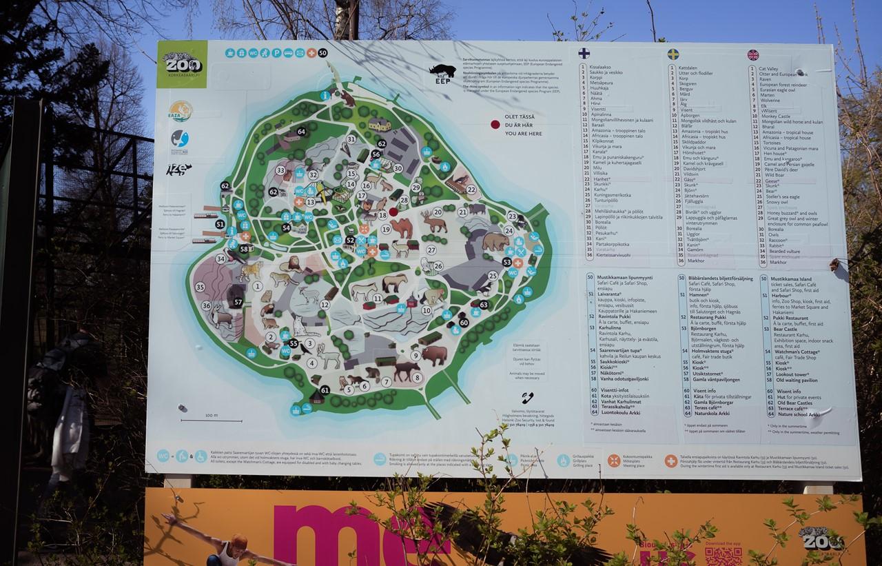 План зоопарка Хельсинки