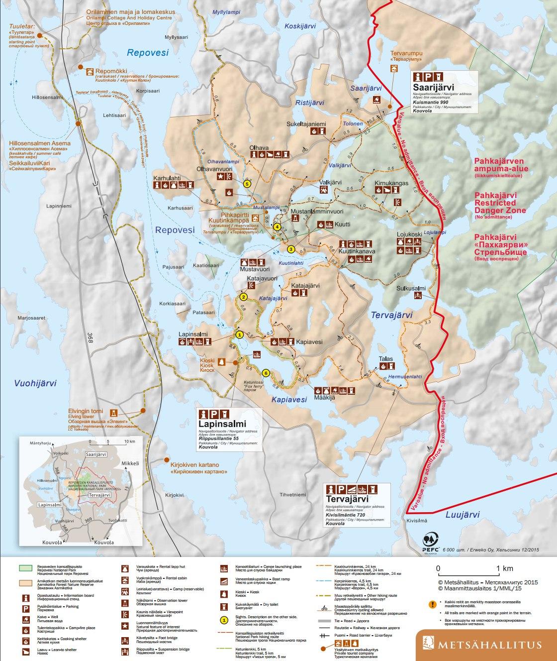Схема национального парка Реповеси (Repovesi)