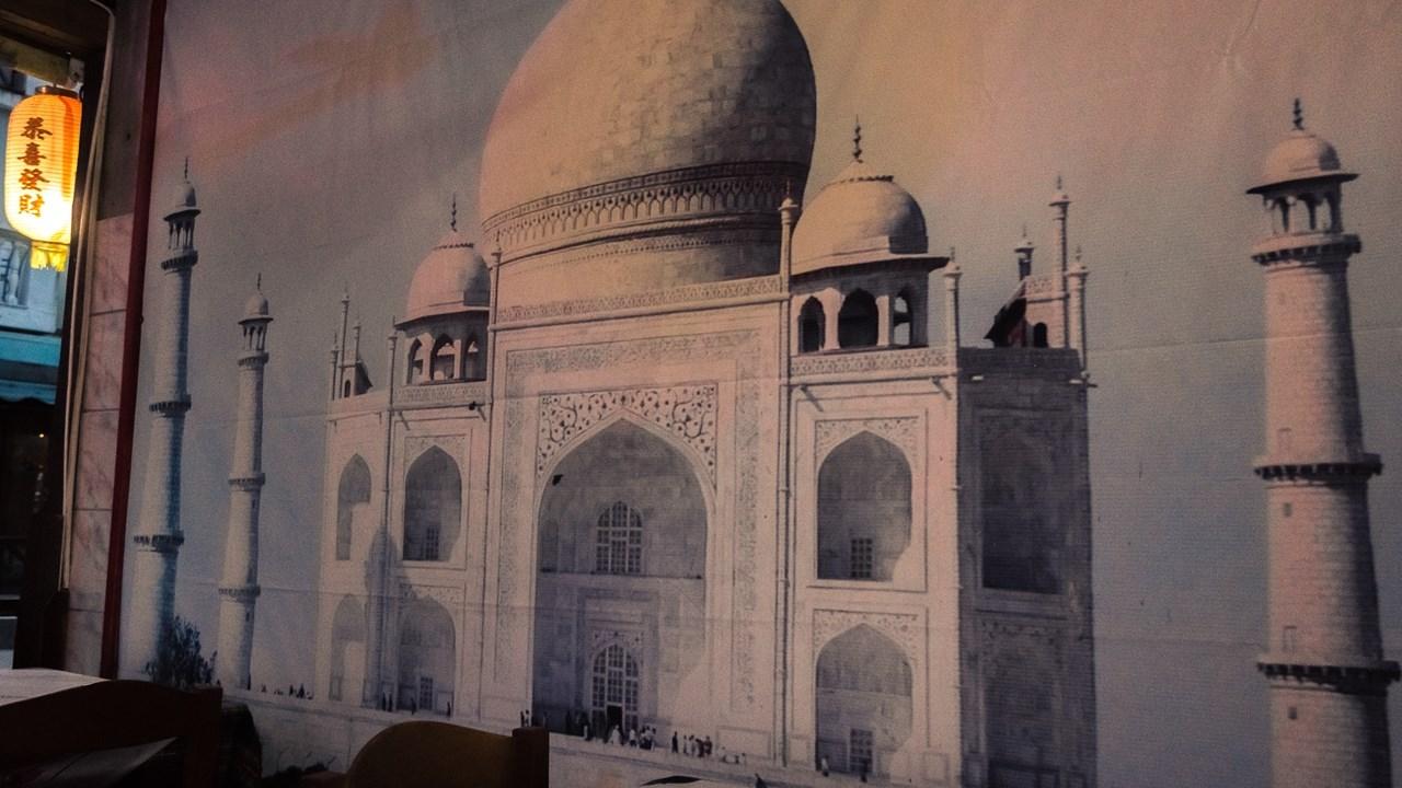 Тадж Махал в индийском ресторане в Аликесе