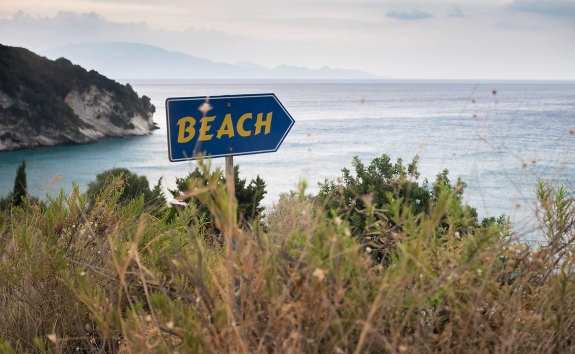 Направление на пляж Ксигия
