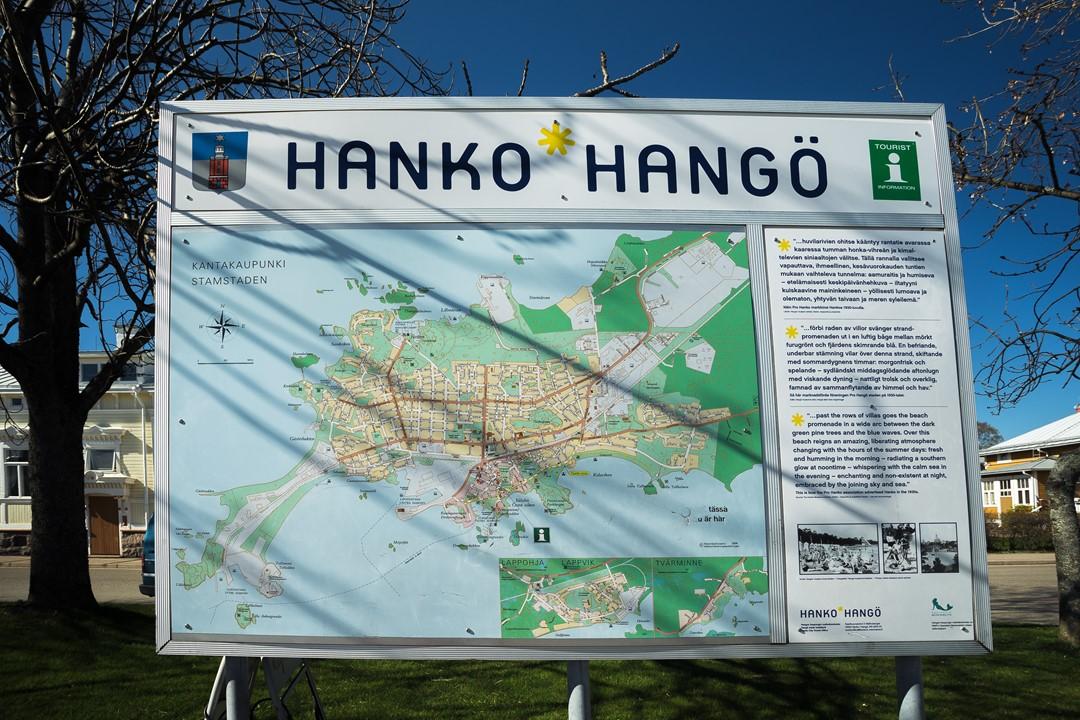 Город Ханко был основан в 1874 году