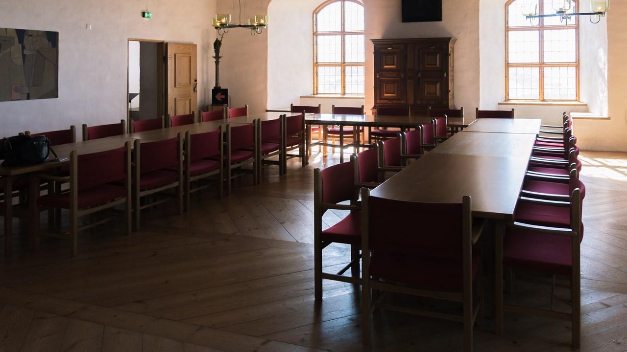 Еще один переговорный зал или столовая