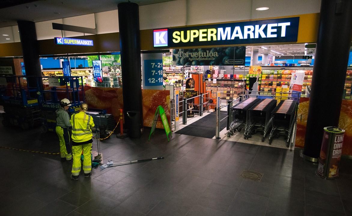 СупермаркетK-supermarket в Хейкинтори