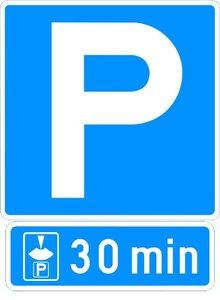Бесплатная парковка с ограничением по времени