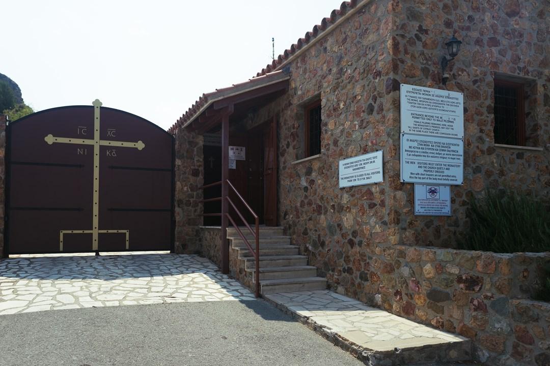 Контрольно-пропускной пункт монастыря Ставровуни