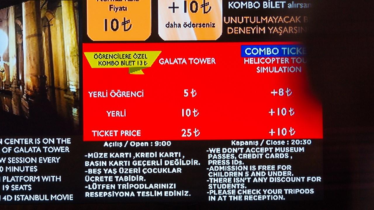 Цены на мониторе